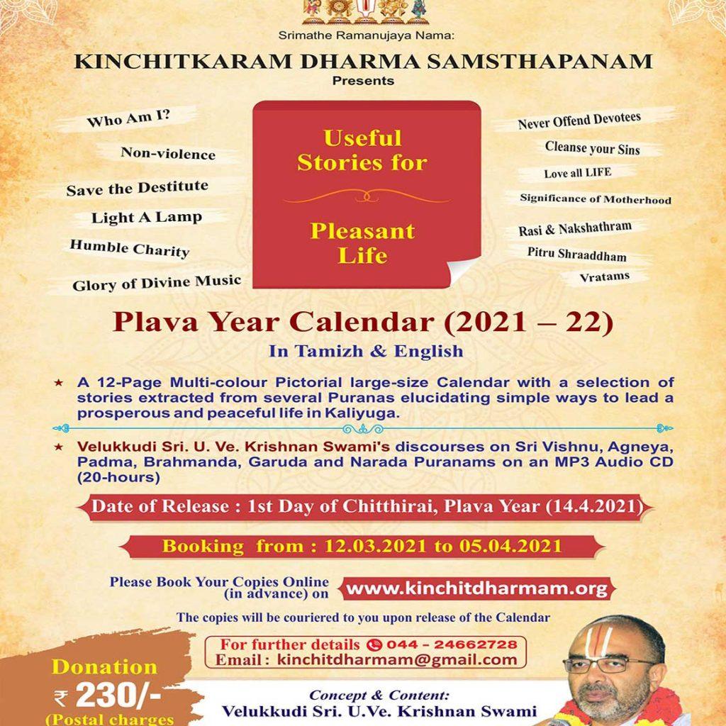 City Tech Calendar 2022.Plava Tamil New Year Spiritual Calendar 2021 2022 Kinchitkaram Dharma Samsthapanam